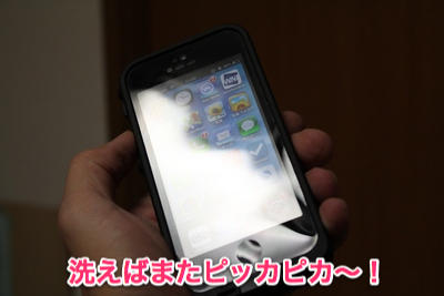 20121230_lifep403