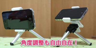 20130217_3kyaku012-2
