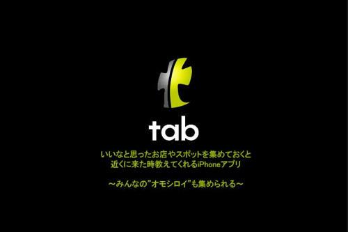 tab_co2