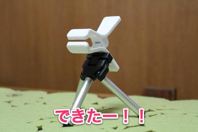 20130217_3kyaku008-1