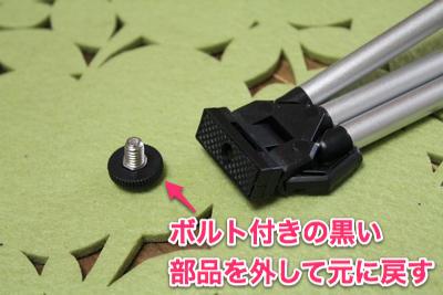 20130217_3kyaku005-1