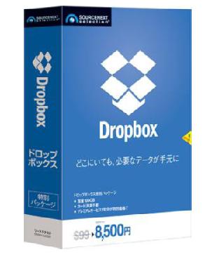 20130424dropbox