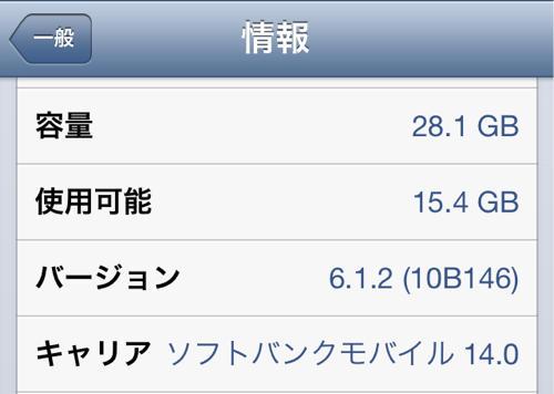20130429_ipsirial000