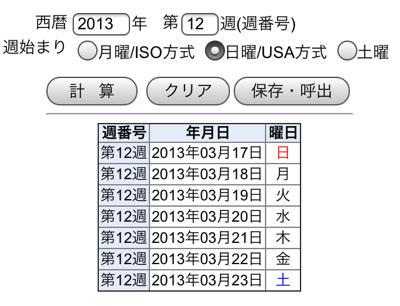20130429_ipsirial009