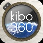 『kibo360°』iPhoneを持って歩くと船内を回遊できる!国際宇宙ステーション「きぼう」の船内を360°リアルに再現したJAXA公式アプリ