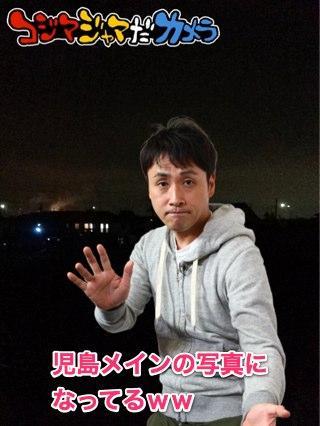 20130713_kojima_jama_cam_002-1