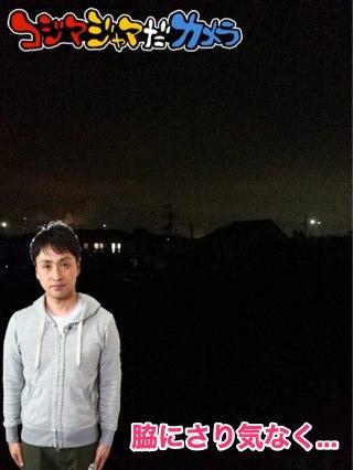 20130713_kojima_jama_cam_003-1