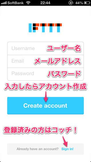 20130720_iftttt_japanese_manual_001
