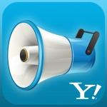 万が一のために入れておこう!Yahoo!の『防災速報』アプリから「避難勧告」などの情報がプッシュ通知で届くように