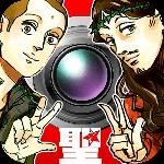 『聖おにいさん下界カメラ』祝福せよー! 漫画「聖☆おにいさん」のフレームを楽しめるカメラアプリリリース