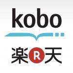 『楽天kobo』がプリッツとコラボ! 食べればマンガを無料ダウンロードできるキャンペーンを実施中だぞ