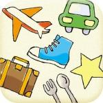連休が楽しみになる!iPhoneを使って旅行のスケジュール作成を劇的にラクにする方法 :PR