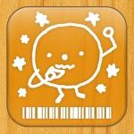 『アレルギーチェッカー』食品アレルギーを持つかた必携! 商品のバーコードからアレルゲンをチェックできる便利アプリ
