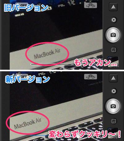 20131019_onecam_update_005