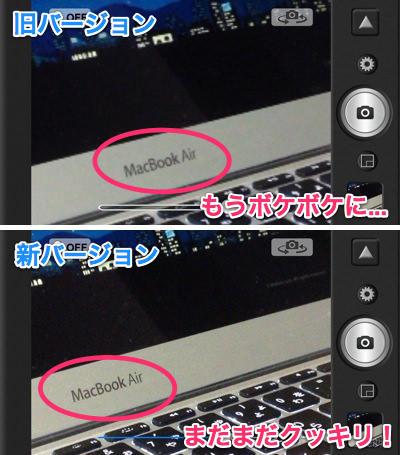 20131019_onecam_update_004