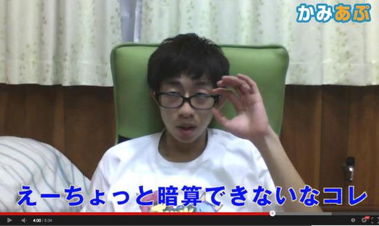 【かみあぷチャレンジ】マヂヤミ彼女 2