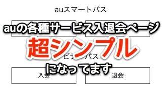 20131102_weekly003