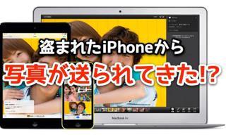 20131110_weekly_002