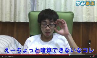 20131110_weekly_014