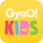 『GyaO!KIDS』子供向けだけど大人でも楽しめる! プリキュアや仮面ライダーなどの人気アニメ・特撮動画を見放題なアプリ