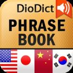 【無料】旅行や出張で即役立つ!ネイティブの音声付きで使える英語・韓国語学習アプリ3選:PR