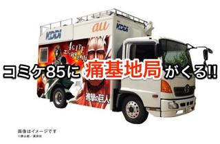 20131229_weekly_001