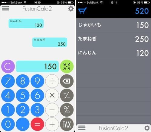 ベストアプリ1