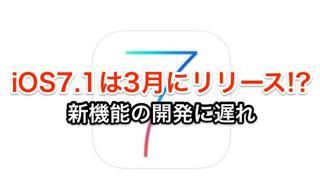 20131229_weekly_013