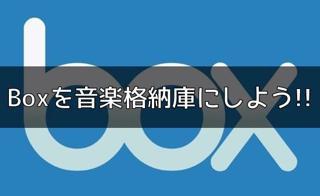 20140126_weekly_006