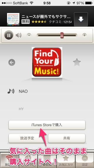 20120113_music_5app_003