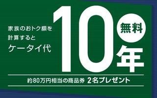 20140209_weekly_003