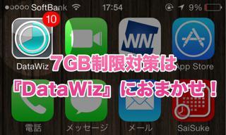 20140202_weekly_007