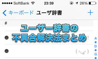 20140223_weekly_014