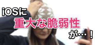 20140216_weekly_001