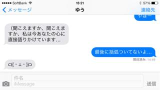 20140216_weekly_012