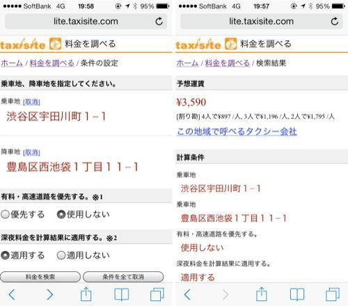 white のコピー 4