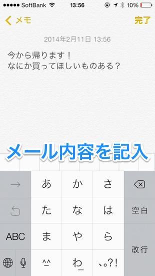 2014-02-11_13_56_48