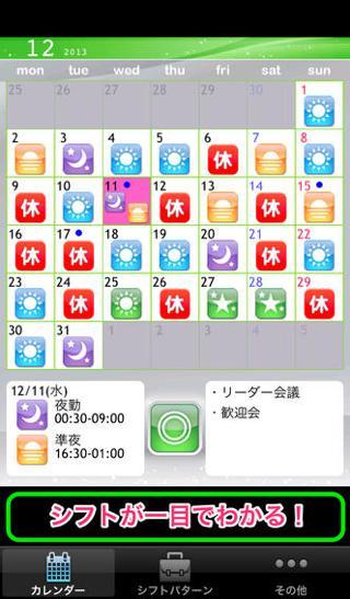 20140331_business_app005