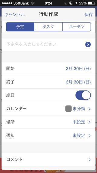 20140331_business_app002