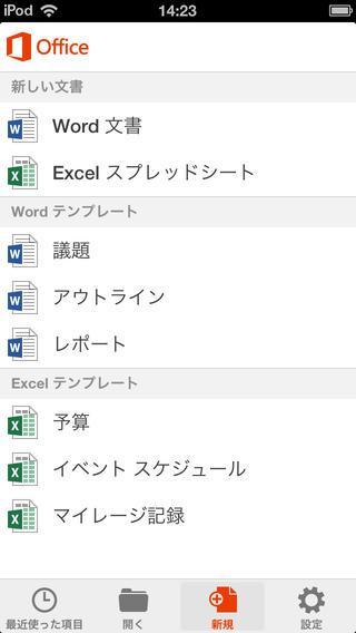 20140331_business_app010