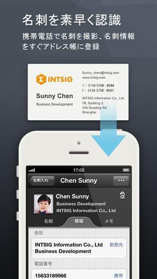 20140331_business_app015