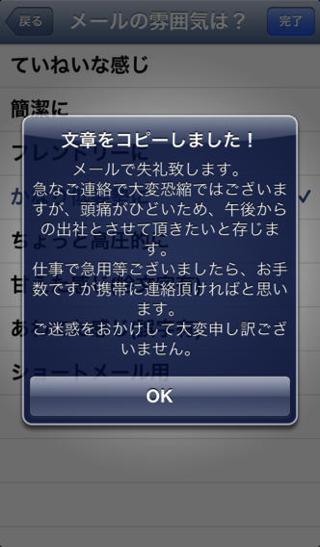 20140331_business_app027