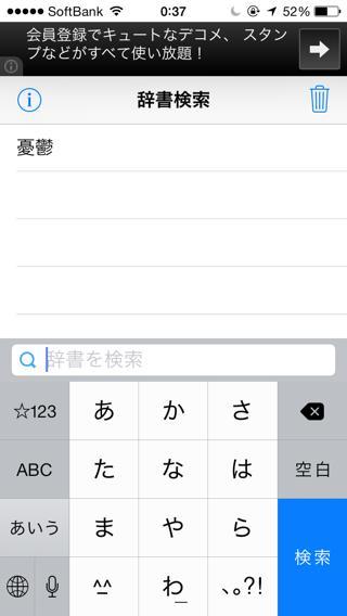 20140331_business_app006