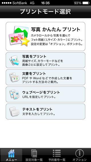20140331_business_app020