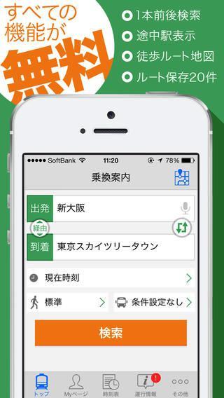 20140331_business_app017