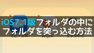 20140330_weekly_011