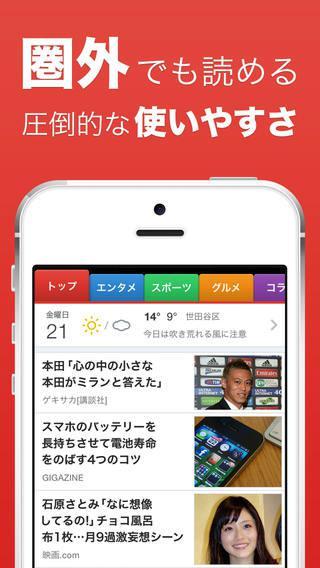 20140331_business_app024