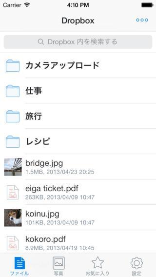 20140331_business_app013