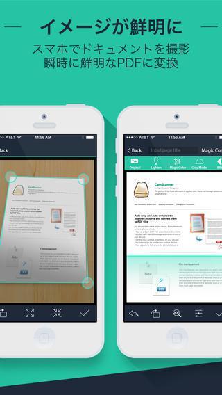 20140331_business_app014