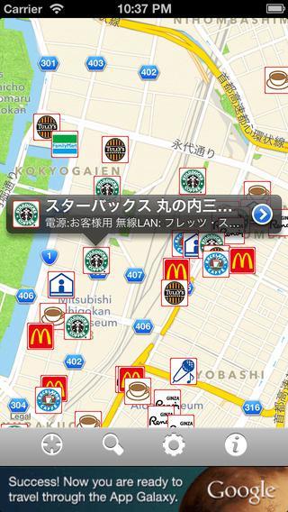 20140331_business_app021